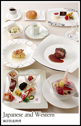 Japanese and Western 和洋折衷料理
